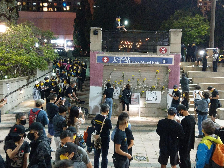 避居加拿大的香港人纪念831事件两周年  近700人参与