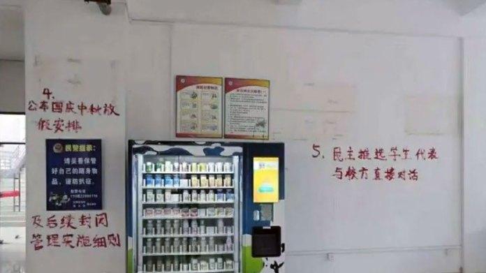 东莞学生打出要求校方和学生对话。(视频截图)