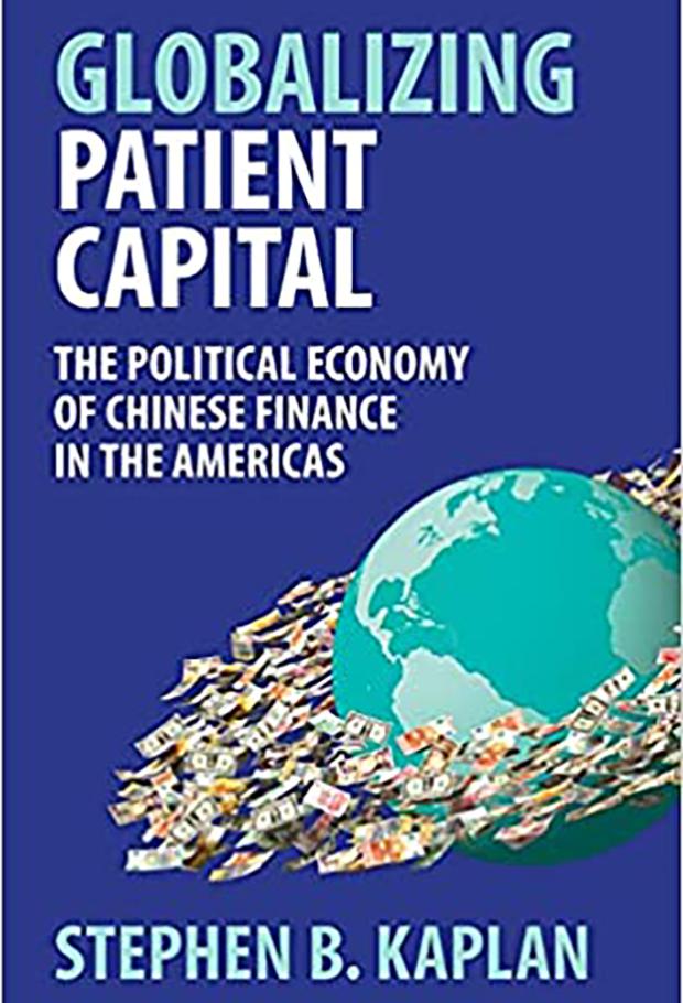 资本在拉美扩张   中国