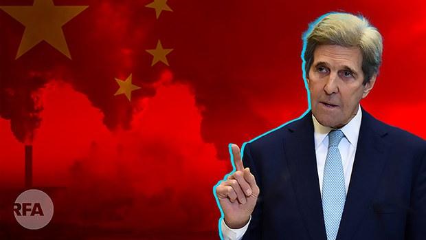 打错算盘?中国与美谈气候合作预设前提条件
