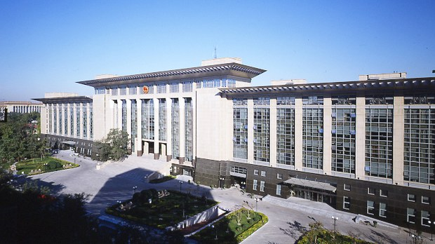 中国最高法院(Public Domain)