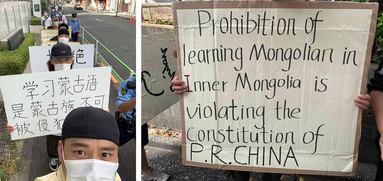 """旅日蒙古人抗议中国以汉语替代蒙语的""""双语教学""""计划。(乔龙提供)"""