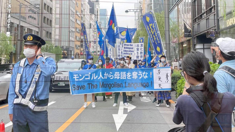 全球蒙古族人连线示威 纪念保护母语运动一周年
