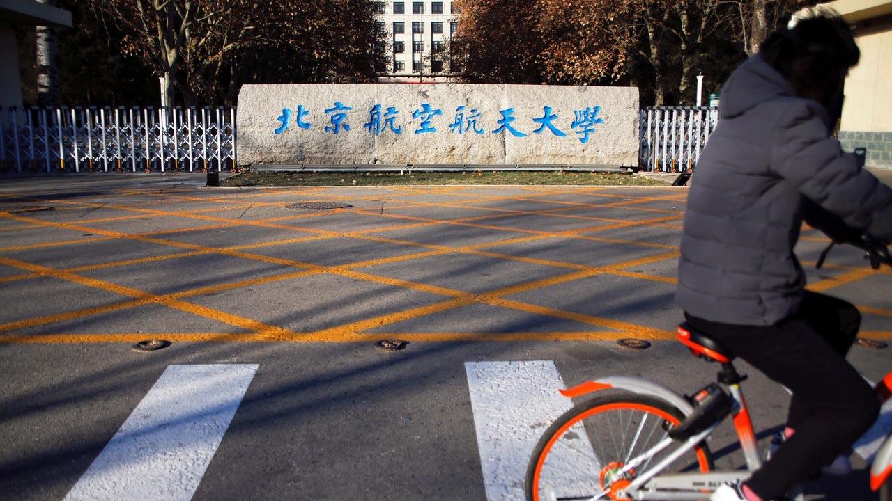 习近平思想未被贯彻 中央派巡视组直闯31所高校警告