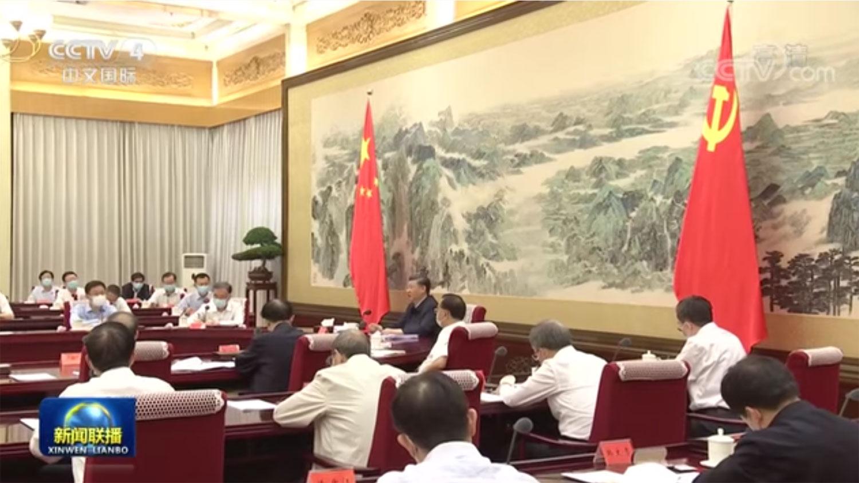 """中共高层会议增推经济""""更安全"""" 北京以持久战应对新冷战"""