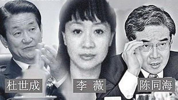 """专栏   夜话中南海:""""引火烧身""""的中共前财长金人庆其人其事"""