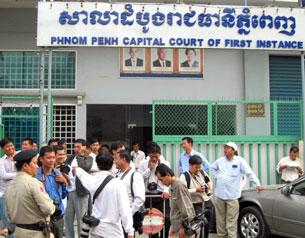 Tòa án sơ thẩm  tại Thủ đô Phnom Penh. Ảnh minh họa-RFA