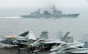 Chiến hạm Nam Hàn tập trận chung với Hoa Kỳ tháng 8, 2010. Korea-web
