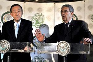 Phát biểu của ông Amr Moussa được đưa ra tại cuộc họp báo chung với tổng thư ký Liên hiệp quốc, Ban Ki-moon, tại Cairo. AFP