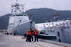 naval-ship-250