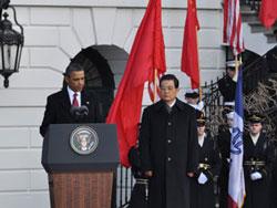 obama-hu-welcome-250.jpg