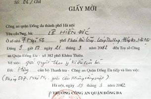 """Cụ bà Lê Hiền Đức cũng đã bị công an mời tới làm việc với lý do """" Giải quyết theo ý kiến của bà"""" vào ngày 21 tháng 3, 2012. Source Blog Nguyenxuandien"""