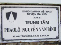 Trung Tâm còn được gọi là Câu lạc bộ Phao lô Nguyễn Văn Bình.