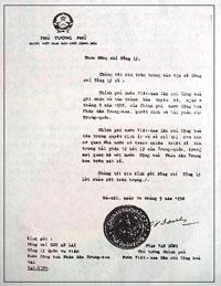 1958_diplomatic_note_from_phamvandong_to_zhouenlai200.jpg