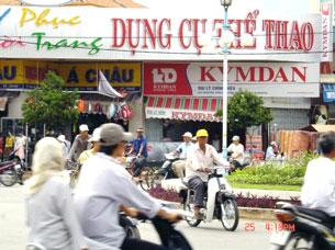 Đường Nguyễn Trãi,  An Giang  tháng 4, 2011, ảnh minh họa