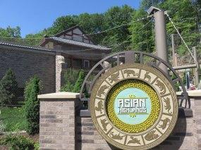 メトロパークス動物園にあるオープンしたばかりの展示。アジアの高山がテーマで、ユキヒョウなど観れます。