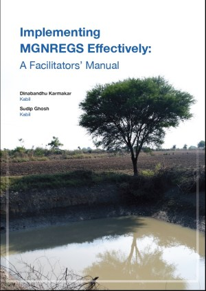 occasional-paper-mgnregs-effectively-a-facilitators-manual