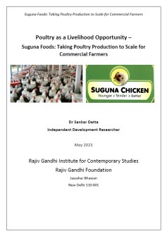 case-study-poultry-as-a-livelihood-opportunity-suguna-foods-taking-poultry-production-to-scale-for-commercial-farmers