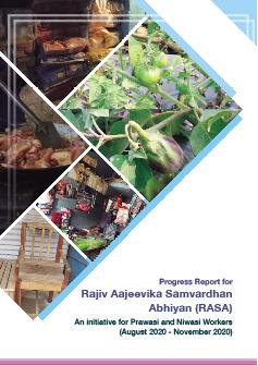 Case study: RASA report
