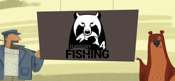 Russian Fishing 4 Free Download FULL PC Game