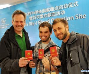 2012: Tianjin, China sets up 1st Rh negative blood donation site