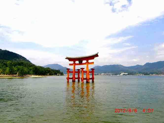 Facts About Miyajima, Japan