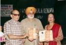 Santokh Singh Dhir – Oh same de haakma