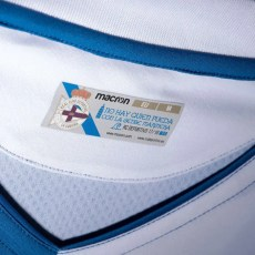 Detalle Camiseta Deportivo - primera equipacion 17/18