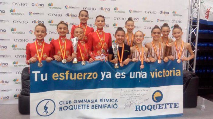 El Club Gimnasia Rítmica Roquette Benifaió logra el título de Subcampeón de España y bronce en el Nacional