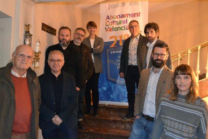 Diversos espais culturals s'adhereixen als beneficis de l'Abonament Cultural Valencià amb deduccions del 21%