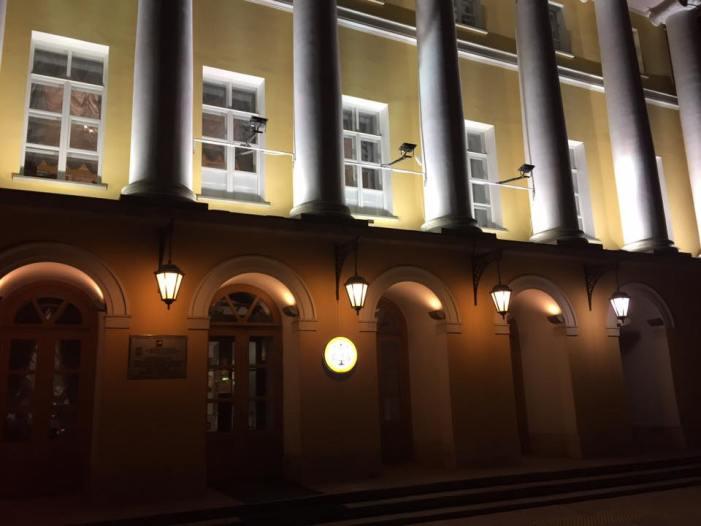 L'Escola Estatal de Música Gnessin de Moscou, a Picassent
