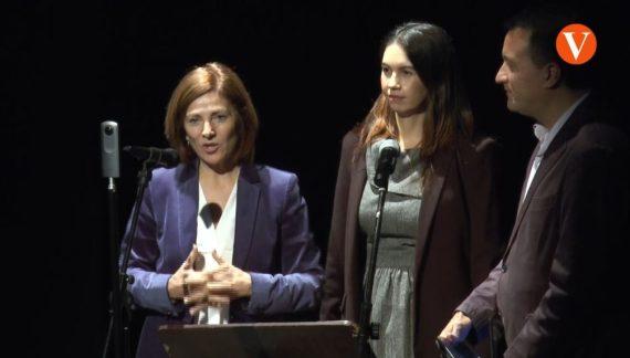 Presentació dels Premis a l'Esport Inclusiu