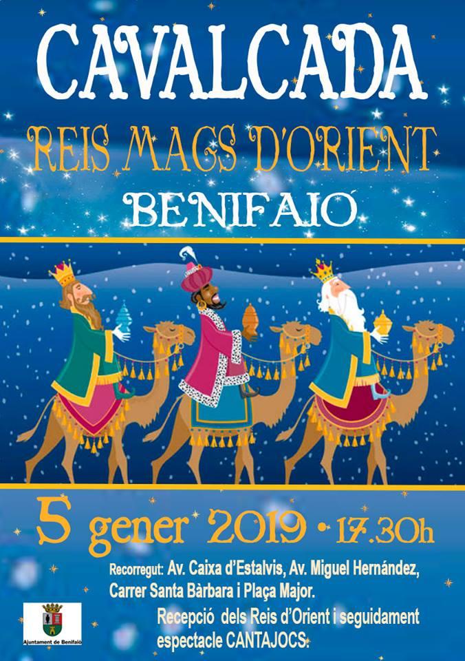 """Benifaió viurà el 5 de gener una vesprada màgica amb la tradicional Cavalcada de Reyes i l'espectacle infantil """"Cantajuegos"""""""