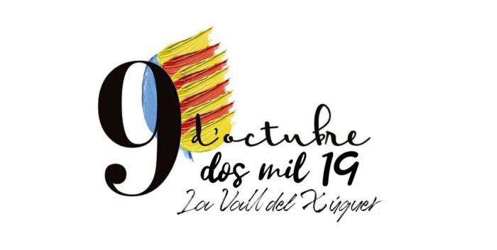 El 9 d'Octubre arriba a la Vall del Xúquer amb una àmplia programació cultural