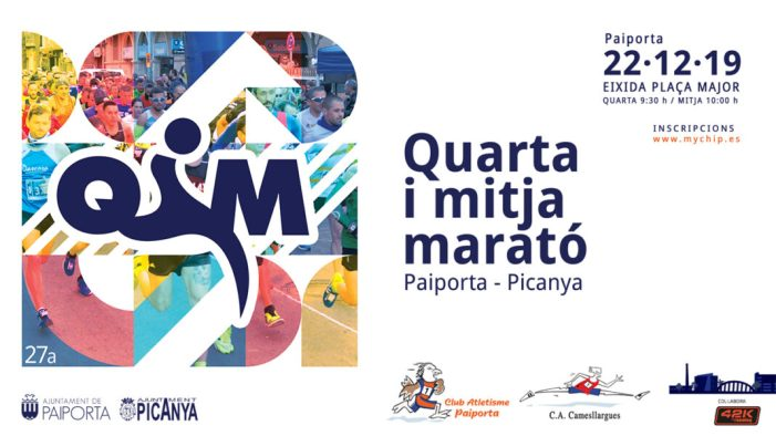Últimes hores per a inscriure's en la Quarta i Mitja Marató Paiporta-Picanya, una clàssica de l'atletisme valencià