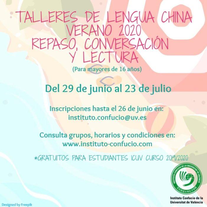 L'Institut Confuci de la Universitat de València obri els Talleres de Llengua Xinesa en juliol