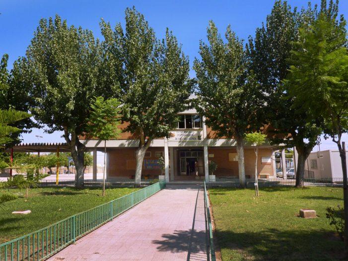 Els centres educatius d'Alboraia es reforcen amb l'inici del nou curs escolar
