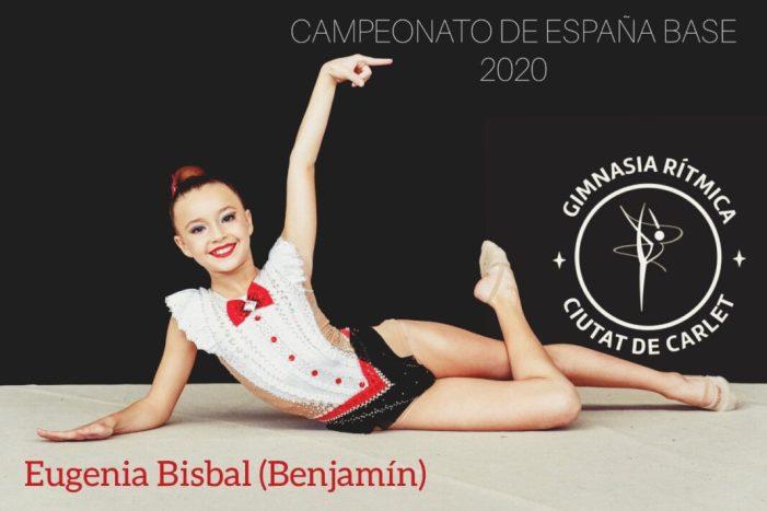Eugenia Bisbal, gimnasta de Llombai, participarà en el pròxim Campionat d'Espanya