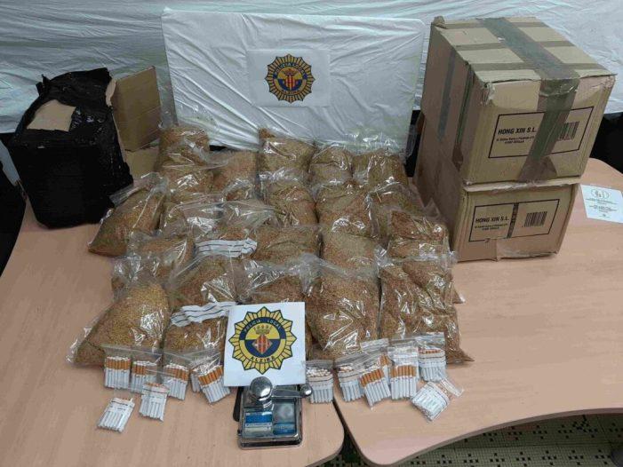 La Policia Local d'Alzira actua contra la venda il·legal de tabac al municipi