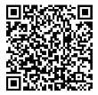 財政部統一發票兌獎APP_ios系統