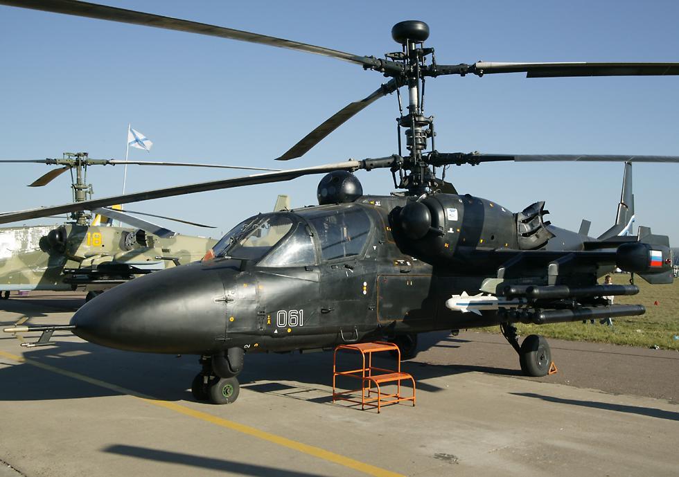 Kamov Ka-52 presentado en público