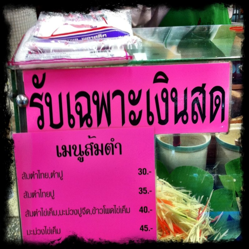 Thai Signs: Cash Only Accepted