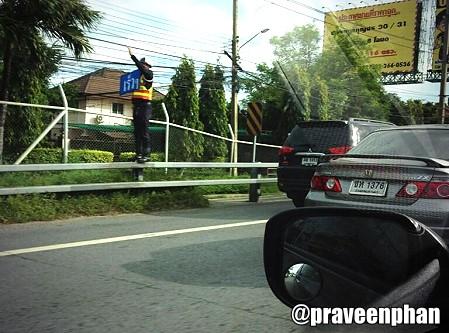 trafficcop