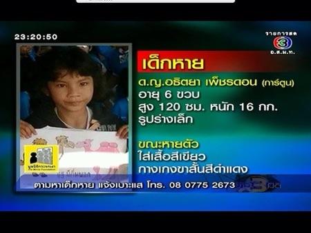 20131214-215012.jpg