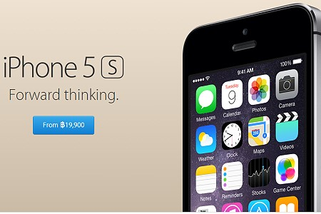 newiphone5prices