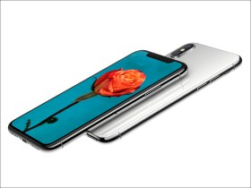 Apple Announces New iPhone X