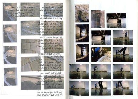 Journal-Four-059