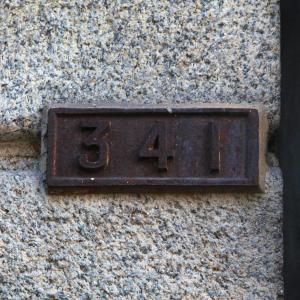 341 Vannes - October 2017 068 esq resize