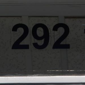 292 Cowes 61 esq © resize