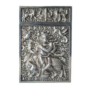 ANTIQUE INDIAN SILVER CARD CASE